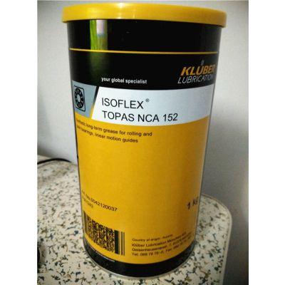 克鲁勃ASONIC GLY 32低温润滑脂 克鲁勃润滑脂价格