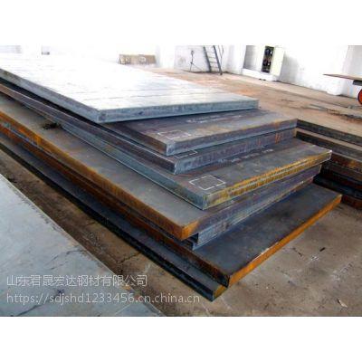 贵州Q345QE桥梁板材零售