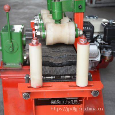 质优价廉180型汽油机电缆输送机 嘉鹏包邮线缆敷设机 电缆传送机厂家