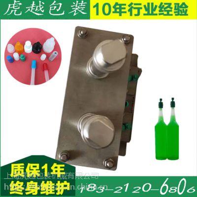 喷雾剂灌装机轧盖头 灌装设备配件 喷雾剂轧盖头