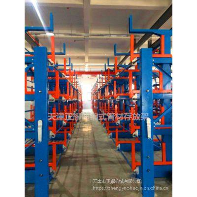 北京方钢存放 钢材库配套设备 伸缩悬臂货架 9米钢材存放