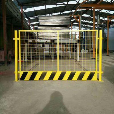 基坑防护网 临时防护围栏 施工区域隔离护栏网