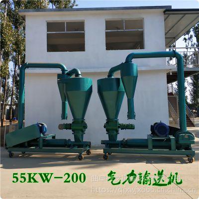 兴文气力输送设备石英砂水泥粉自动装车气力输送机真空负压上料机