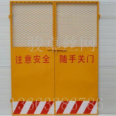 人货运料防护门 红色喷塑基坑防护网 加工定做优质围栏