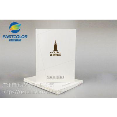 直接厂家设计印刷画册宣传册书刊本册