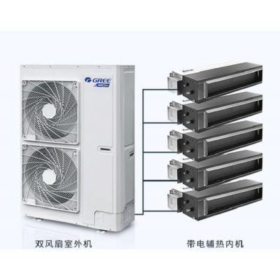 北京格力家用中央空调4P 5P 6P 7P 8P 空调