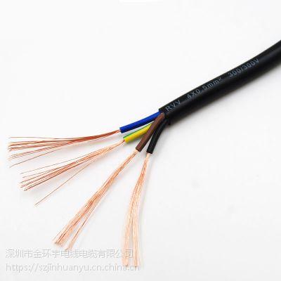 金环宇电缆 国标4芯软电线电缆纯铜护套线RVV 0.5平方电源线