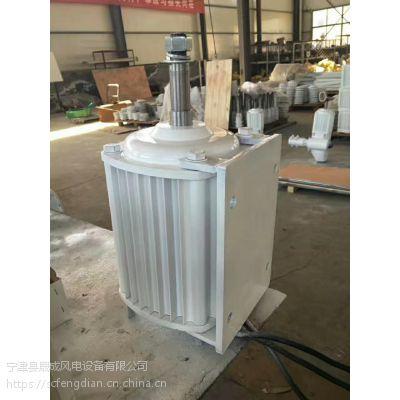 水轮发电机永磁 稳定的电能 水平轴小型风力发电机500瓦 甘肃晟成