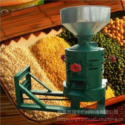 立式多功能碾米机 家用稻谷打米机 五谷去皮碾米机