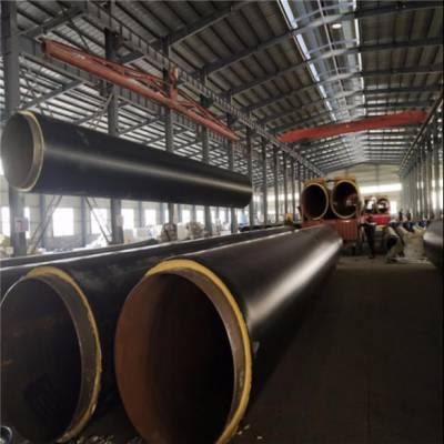 江西省预制直埋式保温管销售厂家,聚氨酯直埋式保温管出厂价