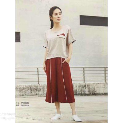 武汉品牌折扣女装柏芙澜春装品牌折扣店外贸女装