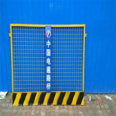 建筑工地护栏 临时隔离护栏 电梯井安全隔离栏