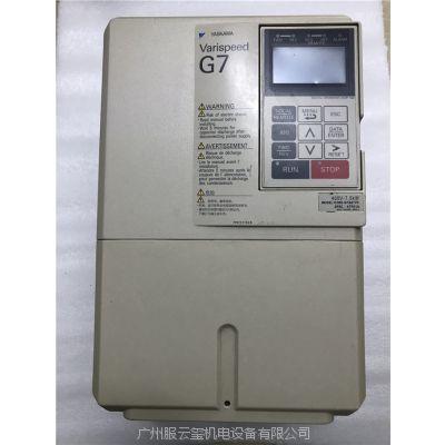 供应CIMR-G7B47P5安川变频器
