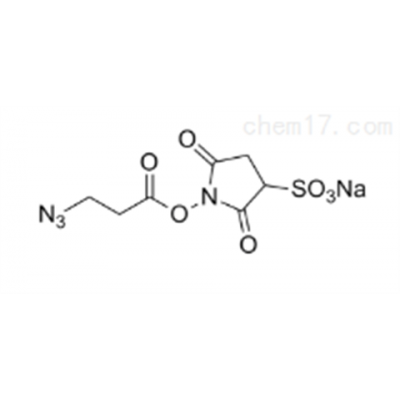 水溶叠氮-活性酯,Azido Sulfo-NHS Ester