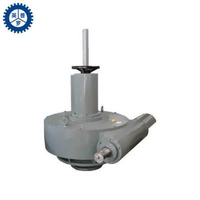 蜗轮蜗杆刮泥机减速机定做,JWZ240-10-0.75KW,泰兴减速机非标定制
