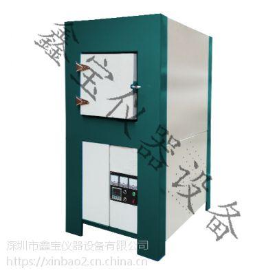 1700度电阻炉_1700度高温电阻炉_鑫宝仪器设备