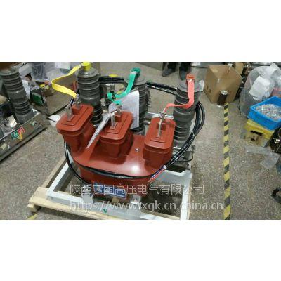 宇国电气山东JLSZV-10户外整体干式计量箱 10KV户外电压互感器厂家
