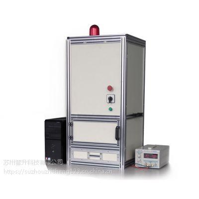 光伏电池工厂-电池片EL测试仪-苏州智升科技