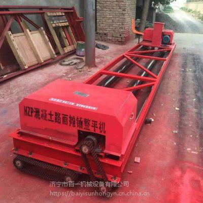 双柴油机滚筒式摊铺机 混凝土铺装振动梁