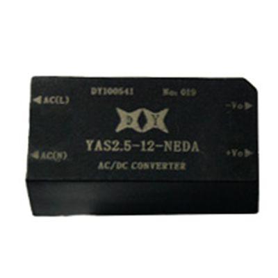 厂家供应YAS2.5-12-NEDA型号2.5w ACDC交流电源模块