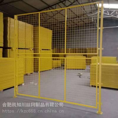 安徽滁州明光市隔离护栏网厂家 供应车间隔离护栏网 仓库划分隔离栅什么价格