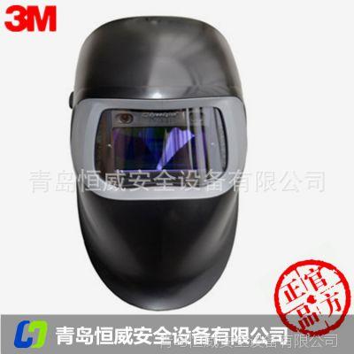 3m  Speedglas100V自动变光焊接面罩带变光屏焊接头盔面具
