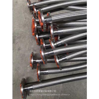 生产DN65不锈钢四氟金属软管