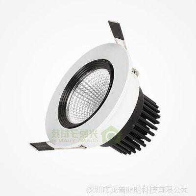 可调光LED天花灯嵌入式COB射灯开孔7-8cm客厅卧室厨房射灯3W5W7W