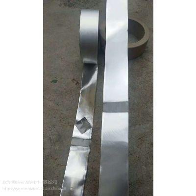 屏蔽电缆专用断铝箔