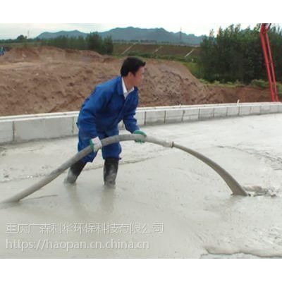 重庆泡沫混凝土,价格不贵,品质保障。案例产品证明