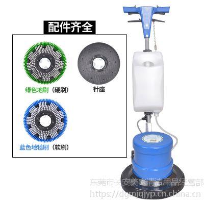 东莞地板打磨机洁霸BF521多功能洗地机