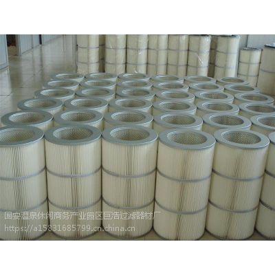 325*215*1000木浆纤维除尘滤芯规格齐全