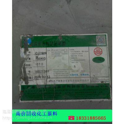 收购滁州回收钛白粉优质企业