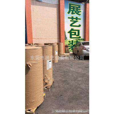 厂家直销不锈钢衬纸进口白牛皮淋膜包装原纸防尘纸防锈纸量大