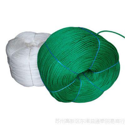 塑料绳 圆丝绳