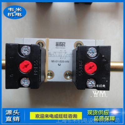 德国原装AIRTEC过滤器和涂油机二联件 FROK-14-10-5-1221