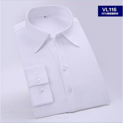 shirt高档工作女式免烫长袖衬衫厂家供应批发绣印logo