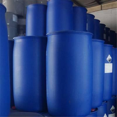 厂家直销供应 工业油酸 含量99.9% 量大优惠 支持网购 批发油酸