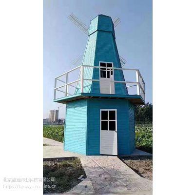 河北荷兰风车活动策划厂家 承接荷兰风车价格优惠规格按需定制