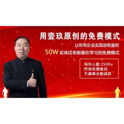 壹玖实业-壹玖实业公司-壹玖实业简介(优质商家)