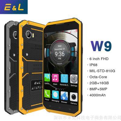 W9 军工三防4G安卓系统6.0大屏幕大电池轻薄IP68双卡双待智能手机