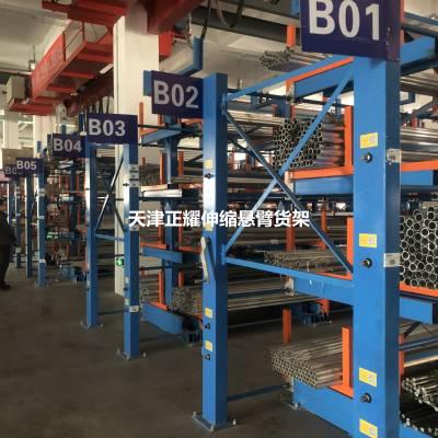 湖南新型悬臂式货架厂家 伸缩式悬臂货架客户实拍 放钢材的架子