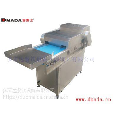 深圳市多麦达餐饮设备果脯切丁机