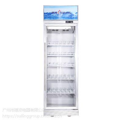 穗凌LG4-560W豪华型超市组合立柜系列