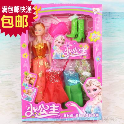 儿童塑料换装娃娃套装小孩过家家多套衣服换装玩具盒装小公主热卖