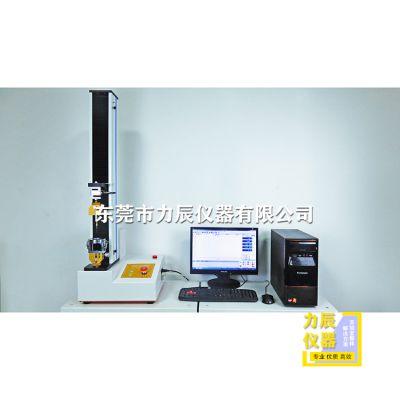 LC-202F 医用注射针穿刺力测试仪