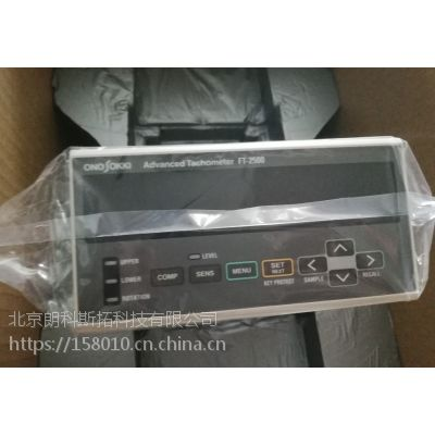 日本小野 MP-9820 转速传感器总代理