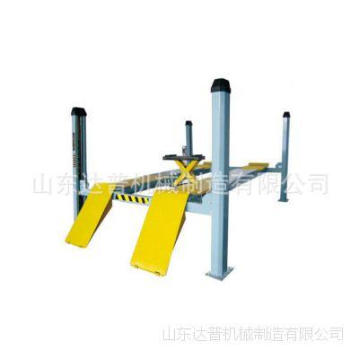 举升设备 单柱举升机 专用举升机厂家 举升设备 单柱举升机