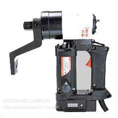厂家直供汉普牌TL-9B型反力臂电动型扭矩扳手