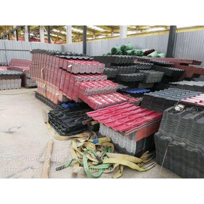 云南树脂厂家 昆明树脂瓦多少钱一平米